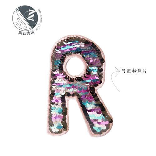 字母R 衣服服饰两面图案翻动翻转亮片布贴章 手机壳套双面翻转珠片绣花贴花标